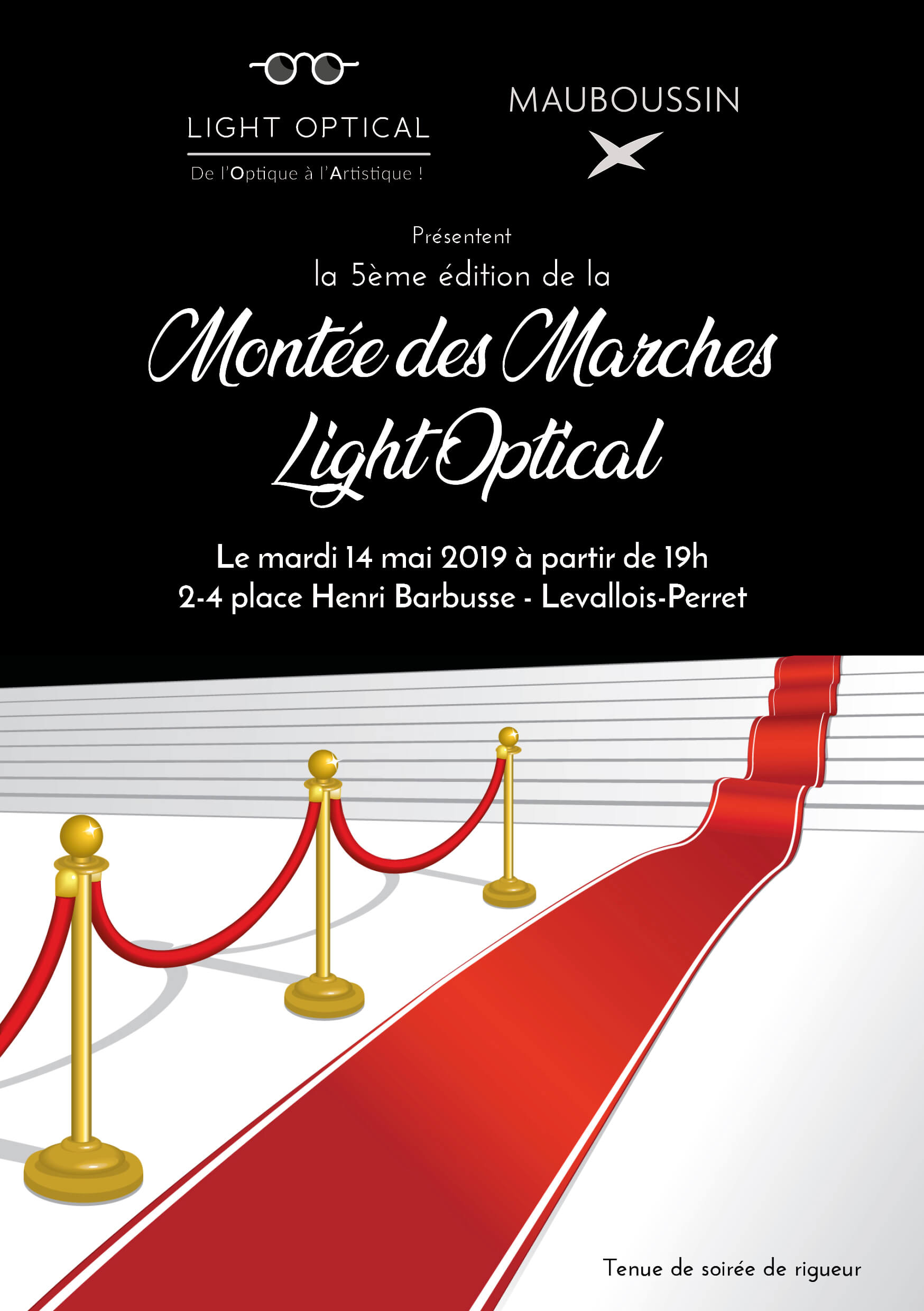 Red Carpet by Light Optical